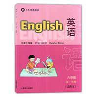 牛津英语上海版八年级上