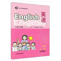牛津英语上海版一年级上听力