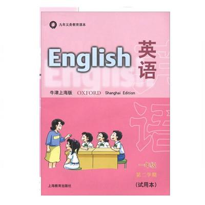 牛津英语上海版一年级下听力