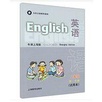 牛津英语上海版二年级上听力
