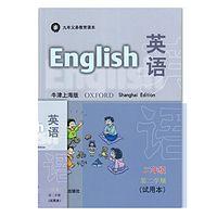 牛津英语上海版二年级下听力