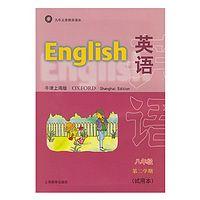 牛津英语上海版八年级下听力