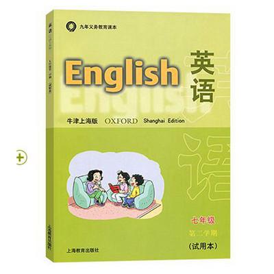 牛津英语上海版七年级下听力