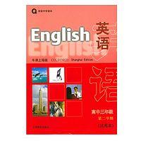 牛津英语上海版高三下听力