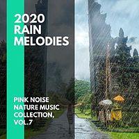雨落 · 万物声精选白噪音专辑