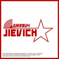 JIEVICH电台СССР特辑