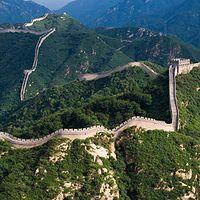 上下五千年中国历史杂谈