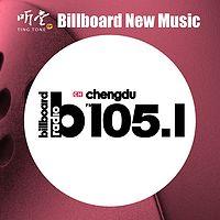 Billboard New Music
