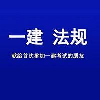 法规精讲CY