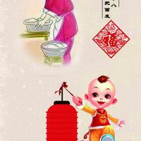 汉字里的中国年