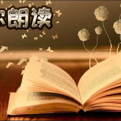 端小惠读书 | 精选美文