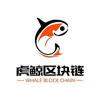 虎鲸区块链