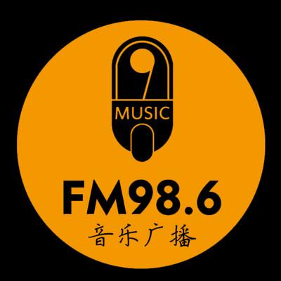 986 硬广音频