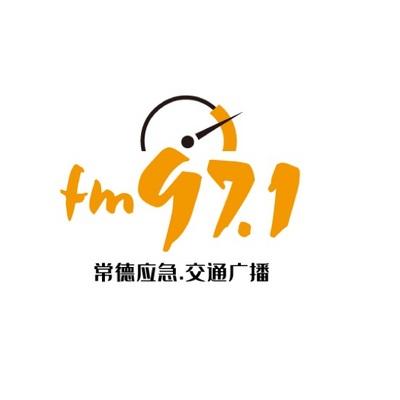 """FM97.1常德交通广播""""顽瘴痼疾""""宣传"""