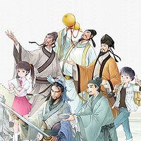 小米多.诗词王国漫游记(五册套)