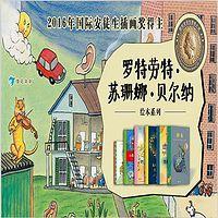 安徒生获奖作品苏珊娜魔幻童书系列