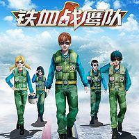 特种兵学校空天篇-铁血战鹰队3