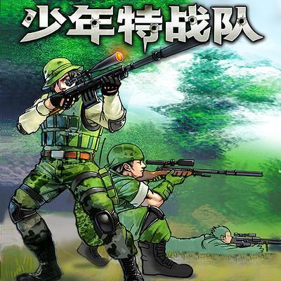 特种兵学校前传-少年特战队14