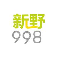 新野998电台