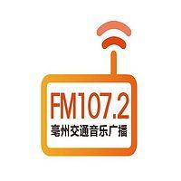 亳州交通音乐广播