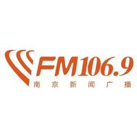 南京新闻广播